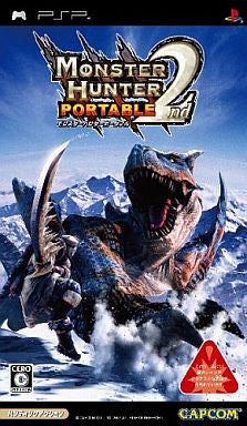 Image 1 for Monster Hunter Portable 2nd