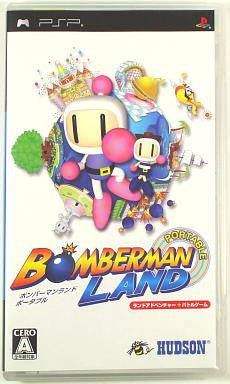 Image 1 for Bomberman Land Portable