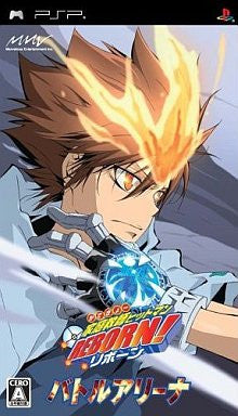 Image for Katekyoo Hitman Reborn! Battle Arena
