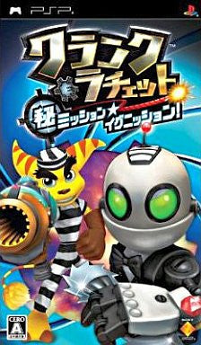 Image 1 for Ratchet & Clank: Maru Hi Mission * Ignition