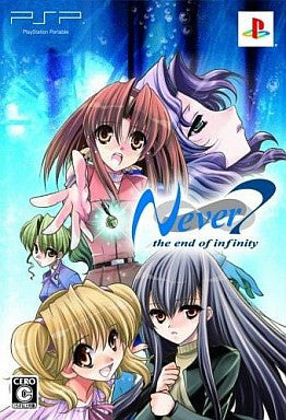 Never7: The End of Infinity [Limited Edition]