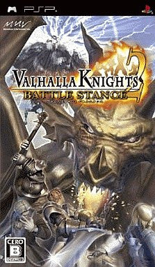 Image for Valhalla Knights 2: Battle Stance