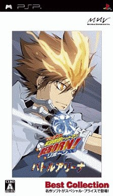 Image for Katekyoo Hitman Reborn! Battle Arena (Best Collection)