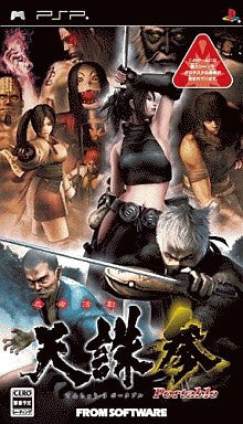 Image 1 for Tenchu San Portable