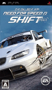 Image 1 for Need for Speed: Shift