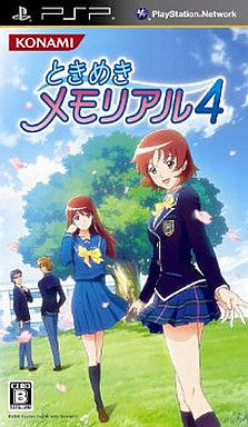 Image for Tokimeki Memorial 4