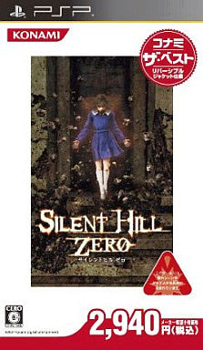 Silent Hill Zero (Konami the Best)