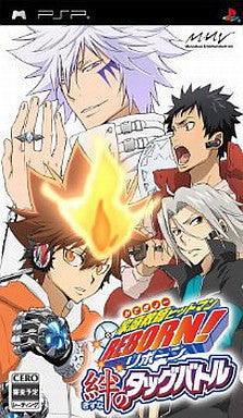 Image for Katekyoo Hitman Reborn! Kizuna no Tag Battle