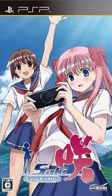 Image for Saki Portable