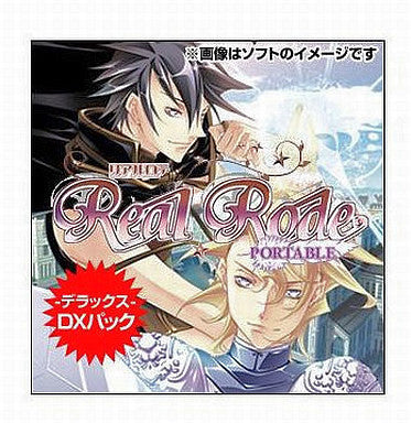 Image for Real Rode Portable (DX Pack)
