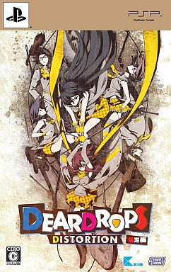 Image for Dear Drops Distortion [Limited Edition]