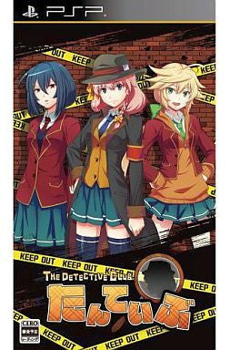 Tanteibu: The Detective Club - Shissou to Hangegi to Daidanen [Limited Edition]