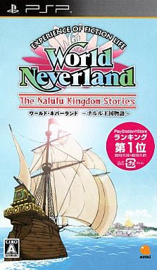 Image for World Neverland ~Nalulu Oukoku Monogatari~
