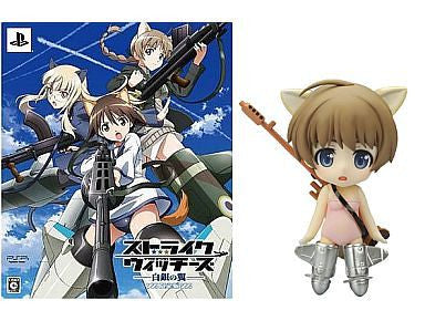 Image 2 for Strike Witches: Shirogane no Tsubasa [Limited Edition]