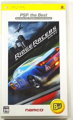 Image 1 for Ridge Racers (PSP the Best)