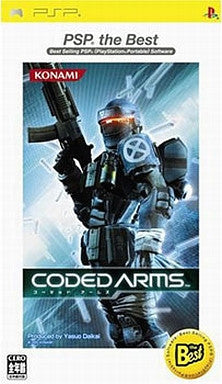 Coded Arms (Konami the Best)