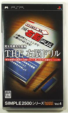 Image for Simple 2500 Series Portable Vol. 4: The Unou Doriru
