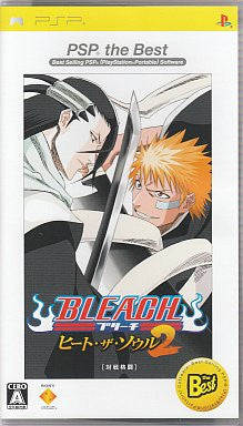Image 1 for Bleach: Heat the Soul 2 (PSP the Best)