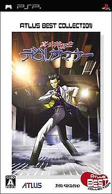 Image for Shin Megami Tensei: Devil Summoner (Atlus Best Collection)