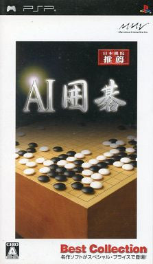 Image for AI Go (Best Collection)