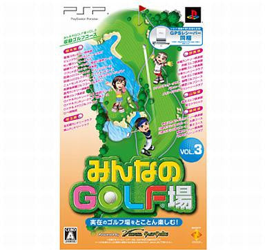 Image 1 for Minna no Golf Ba Vol. 3 (w/ GPS Receiver)