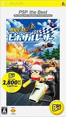 Sarugetchu: Pipo Saru Racer (PSP the Best)