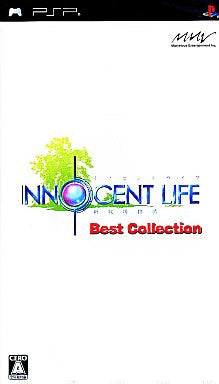 Image for Innocent Life (Best Collection)
