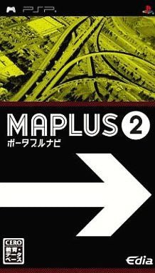 Image for Maplus: Portable Navi 2