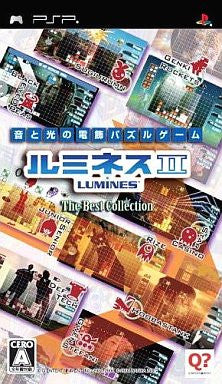 Lumines II (The Best Collection)