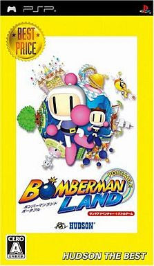 Image 1 for Bomberman Land Portable (Hudson the Best)