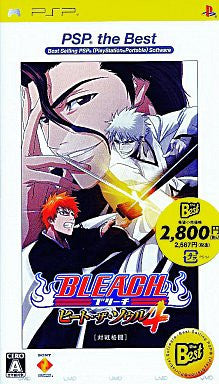 Image 1 for Bleach: Heat the Soul 4 (PSP the Best)