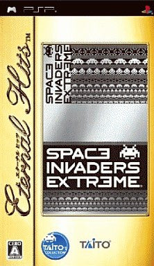 Image for Space Invaders Extreme (Eternal Hits)