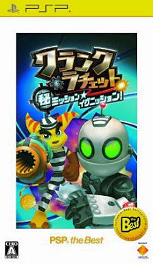 Image 1 for Ratchet & Clank: Maru Hi Mission * Ignition (PSP the Best)