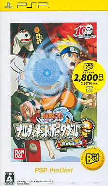 Naruto: Narutimett Portable (PSP the Best)