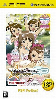 Image 1 for Idolm@ster SP: Wandering Star (PSP the Best)