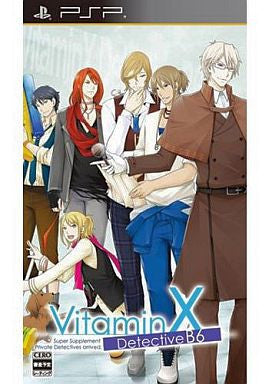 Image for Vitamin X: Detective B6