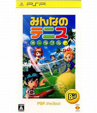 Image 1 for Minna no Tennis Portable [PSP the Best Version]