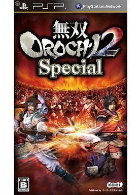 Image for Musou Orochi 2 Special