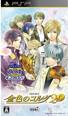 Image for Kiniro no Corda 2f (KT the Best)