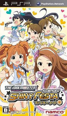The Idolm@ster Shiny Festa: Funky Note