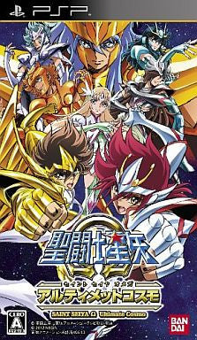 Image for Saint Seiya Ω Ultimate Cosmo