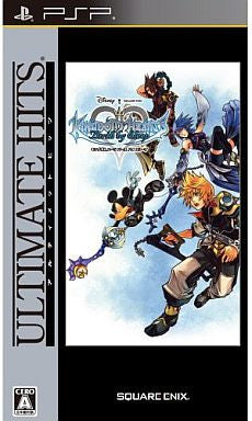 Image 1 for Kingdom Hearts: Birth by Sleep (Ultimate Hits)