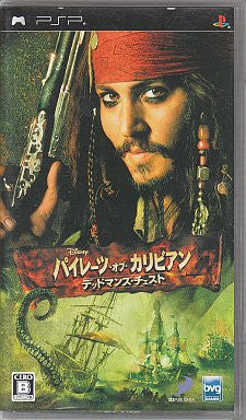 Image 1 for Pirates of the Caribbean: Dead Man's Chest