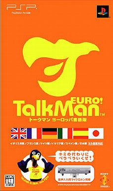 Image for Talkman Euro
