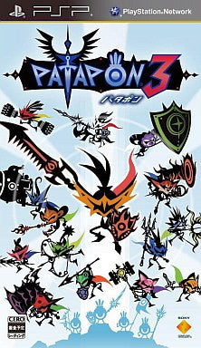 Image 1 for Patapon 3
