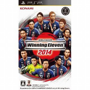 Image 1 for World Soccer Winning Eleven 2014