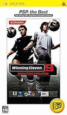 Winningeleven 9 Ubiquitous Evolution (PSP the Best)