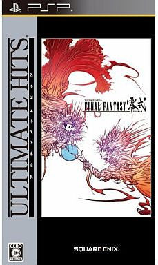 Image for Final Fantasy Type-0 (Ultimate hits)