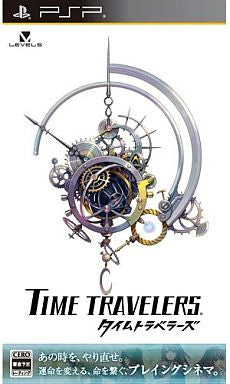 Image for Time Travelers