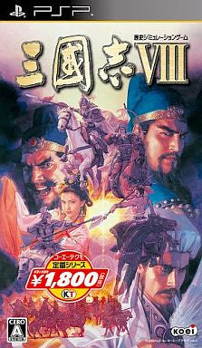 Image for Sangokushi VIII (Koei the Best)